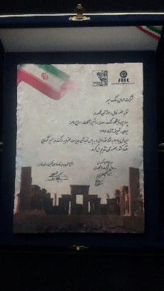 نمایشگاه شیراز آذر 92
