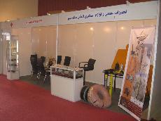نمایشگاه صنعت سنگ تهران